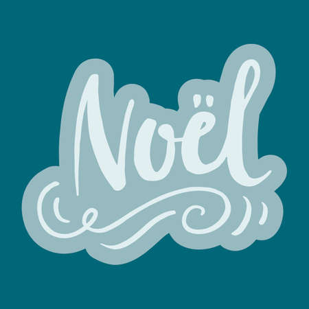 joyeux: Noel Christmas lettering in french. Simple vector design for poster, greeting card or banner. Isolated on background. Illustration