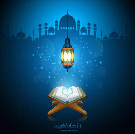 Background ramadan kareem with al quran. Stock Photo