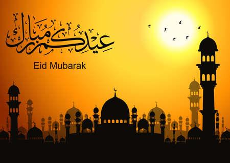 Eid mubarak beautiful greeting card - islamic background