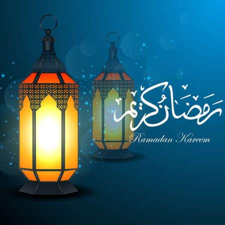 Ramadan Kareem Lantern.
