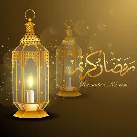 gold textured background: Vector Illustration Ramadan Kareem Lantern. Illustration