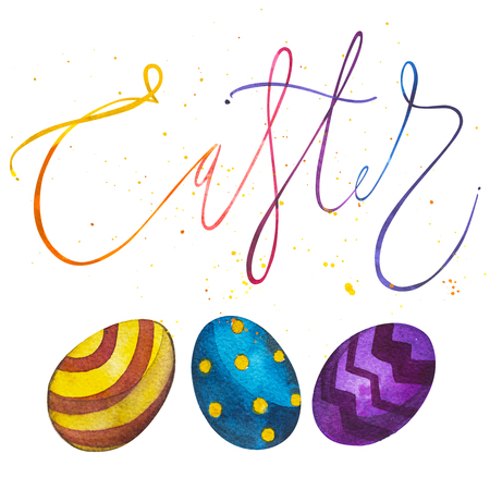 Hand drawn watercolor art eggs with word-Easter. Isolated illustration on white background. Stock Photo