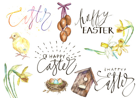 Set Hand drawn watercolor art eggs with Spring flowers. Isolated illustration on white background. Lettering - Happy Easter. Stock Photo