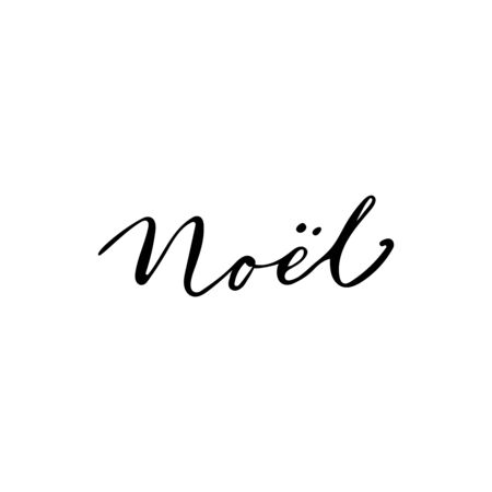 Noel lettering template. Greeting card invitation with xmas phrases. Vintage illustration