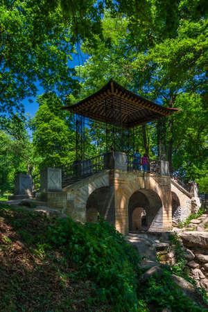 natue: Park Alexandria, Bila Tserkva, Ukraine