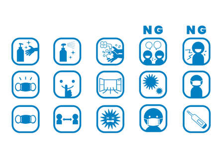 Virus infection prevention illustration icon set