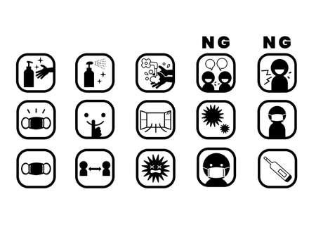Virus infection prevention black and white illustration icon set