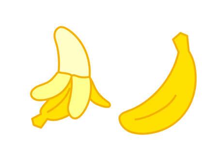 Peeled bananas and ordinary bananas
