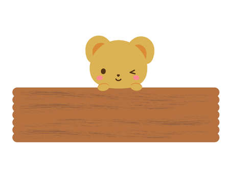 Cute bear illustration with wooden sign  イラスト・ベクター素材