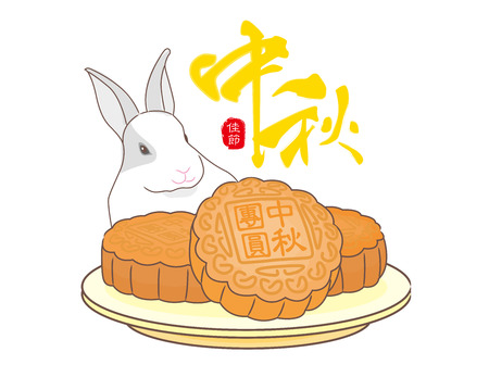 Chinese traditional festival, serve by mooncake with cute little rabbit. Illustration
