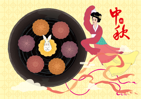 One of the legend of the Mid-Autumn Festival is Chang-Er flying to the moon.
