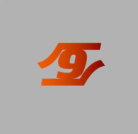 number nine: Number nine logo.Logo 9 vector template Illustration