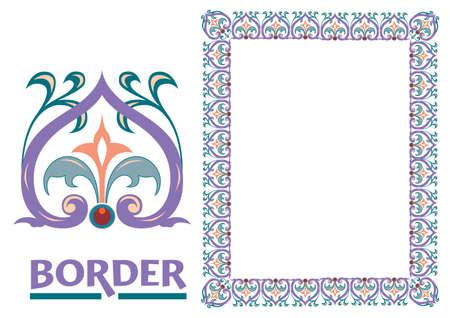Dekoration Bordüren - Gekachelter Rahmen aus Pflanzenblättern und Blumen Rahmen Dekorativ Eleganter Ornamentstil