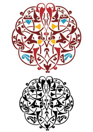 Arabic arabesque decorative ornamental illustration design vector Vettoriali