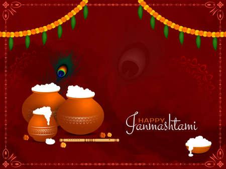 Happy Janmashtami Indian festival stylish background vector Ilustração