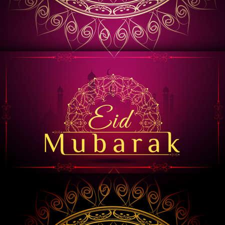 beautiful islamic eid mubarak festival greeting card design illustration background.