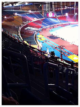 bukit: Stadium Stock Photo