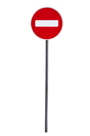 Round sign No Entry isolated on white background photo