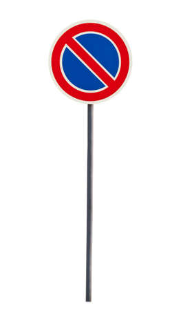 No parking sign isolated over white background photo