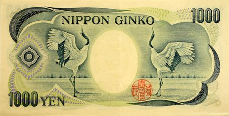 yen: Japanese 1000 Yen Stock Photo