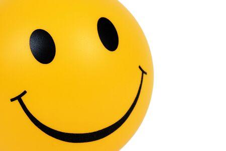 Smiley  Stock Photo - 1614375