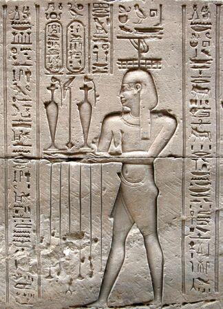 Hieroglyphics at Edfu temple