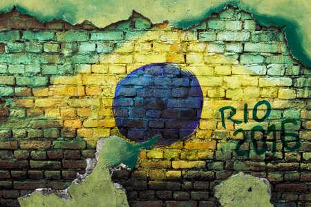 multi national: RIO DE JANEIRO, BRAZIL - 2016: 2016 Summer Olympics at Rio de Janeiro, Brazil (Rio 2016)