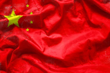 Flag of People's Republic of China by watercolor paint brush on canvas fabric, grunge style Stock Photo