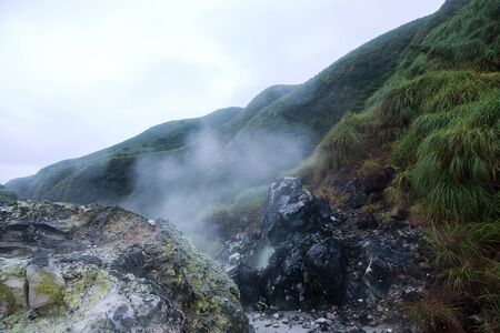 sulphur: sulphur rocks in yangmingshan mountain Taipei Taiwan Stock Photo