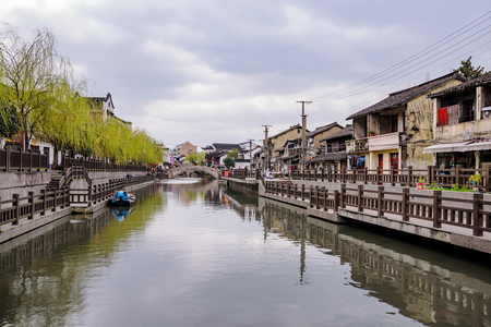 water town: Qibao ancient water town on a cloudy day in Shanghai Stock Photo