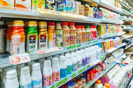 TAIPEI, TAIWAN - NOVEMBER 16: This is A family mart convenience store shelf with a variety of drinks for sale on November 16, 2016 in Taipei