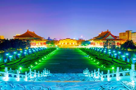Chiang Kai Shek Memorial Hall and concert halls at night