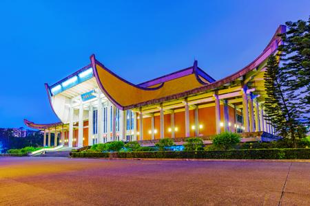 Sun Yat-Sen memorial hall architecture at night