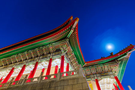 National theater and concert hall architecture at night in Taipei