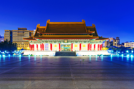 View of Taipei National theater and concert hall at night