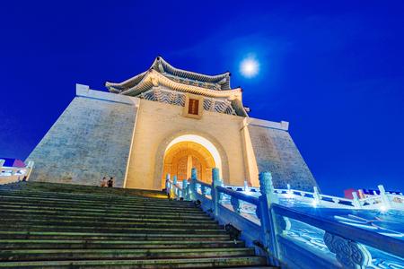 Chiang Kai Shek memorial hall architecture at night