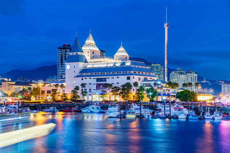 TAIPEI, TAIWAN - MAY 29: This is a night view of Fullon hotel in the Fisherman's wharf area of Tamsui iti s a popular hotel and a famous landmark on May 29, 2017 in Taipei