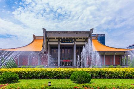 Sun Yat-Sen memorial hall architecture Editorial