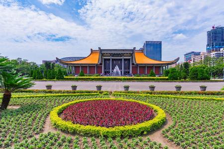 Sun Yat-Sen memorial hall architecture and gardens Editorial