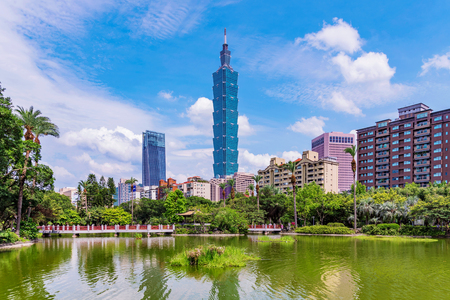TAIPEI, TAIWAN - MAY 31: This is a scenic view of Taipei 101 and Xinyi financial district architecture taken from Sun Yat-sen memorial hall park on May 31, 2017 in Taipei Editorial