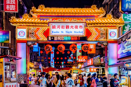 TAIPEI, TAIWAN - JUNE 19: This is the entrance to the famous Raohe street night market where many tourists and locals go to try famous food and go shopping on June 19, 2017 in Taipei
