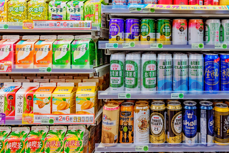 TAIPEI, TAIWAN - JUNE 26: This is the drink selection of alcohol and other drinks in a 7-eleven convenience store on June 26, 2017 in Taipei