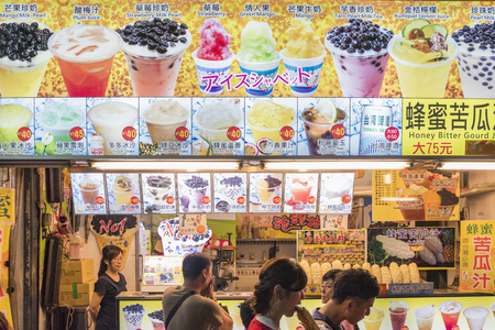 TAIPEI, TAIWAN - MAY 20: Bubble tea shop at night, bubble tea is a poular Taiwanese drink which is common to see in Taiwan on May 20, 2017 in Taipei Redakční