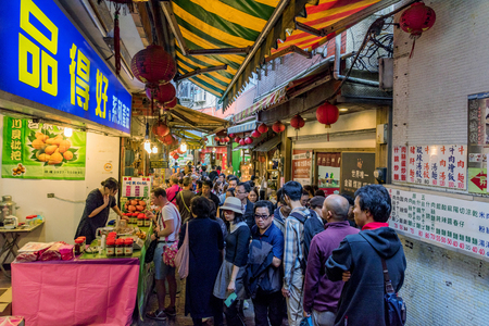 TAIPEI, TAIWAN - DECEMBER 19: This is Jiufen old street, a famous street with market vendors and popular street food on December 19, 2016 in Taipei
