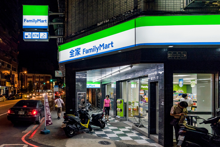TAIPEI, TAIWAN - JUNE 22: This is a family mart, a 24 hour convenience store which is popular amongst Taiwanese people on June 22, 2017 in Taipei
