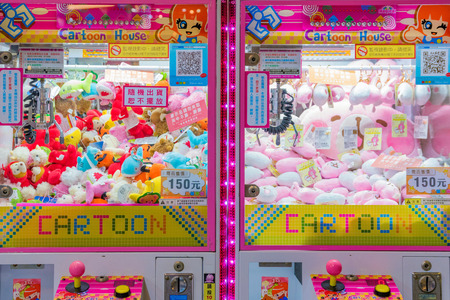 TAICHUNG, TAIWAN - JULY 18: These are crane games in a arcade these games are very popular in Taiwan on July 18, 2017 in Taichung