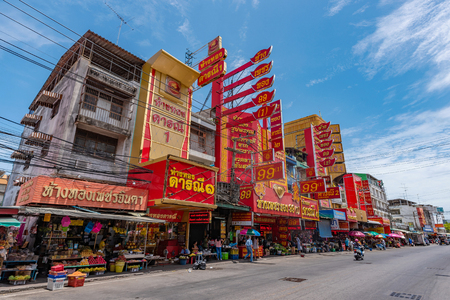 PATTAYA, THAILAND - JULY 09: This is a view of South Pattaya road where many traditional gold shops and market stalls are located on July 09, 2018 in Pattaya