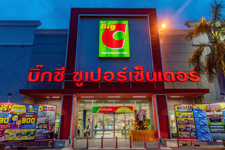 PATTAYA, THAILAND - JULY 09: Big C Supercenter is a supermarket and shopping mall in North Pattaya on July 09, 2018 in Pattaya