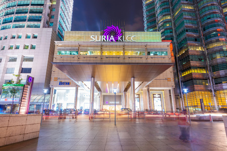 KUALA LUMPUR, MALAYSIA - JULY 21: Suria KLCC is a luxury shopping mall at the base of the Petronas Towers on July 21, 2018 in Kuala Lumpur