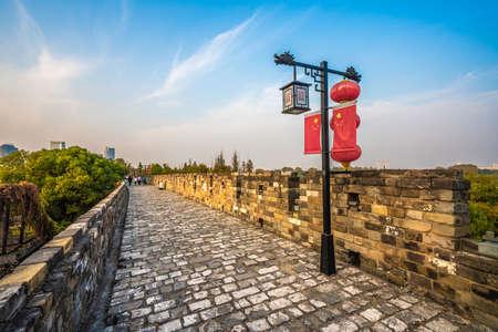 NANJING, CHINA - NOVEMBER 09: View of the Nanjing ancient city wall, a famous historic site on November 09, 2019 in Nanjing Editorial